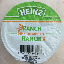 Dipping Sauce (Ranch)